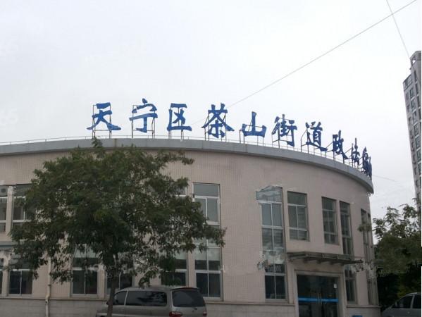 出租朝阳三村2室1厅1卫63平米650元/月住宅