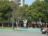 三井街道人口文化园