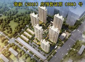 嘉宏MOOC星光城