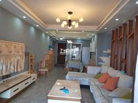 雅居乐星河湾2期,精装3居室,环境优美品牌物业!给你品质生活!