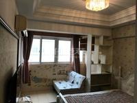 出租清潭院街1室1厅1卫45平米1800元/月住宅