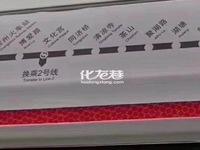 一号线地铁口清凉寺站,万都广场A栋,单价6200,一手直签,仅有2间!