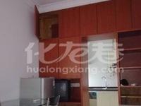 出租香江康桥1室1厅1卫30平米1000元二手房