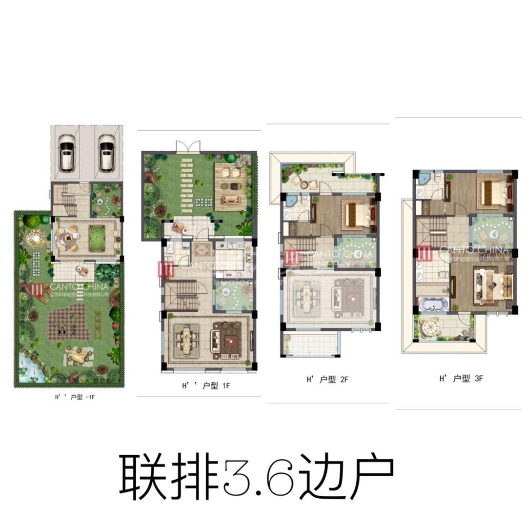 太湖湾度假区,万泽太湖庄园,联排别墅边户,有地下室,送大花园