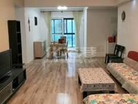 出租常信天润园3室2厅2卫138平米3000元/月住宅