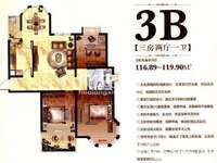 满五唯一青枫公馆3室2厅1卫117平米172万住宅