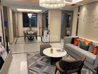 出售龙运天城3室2厅2卫110平米215万住宅