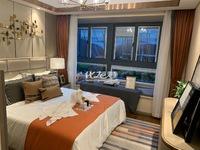 出售龙运天城3室2厅2卫120平米234万住宅