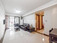 湖塘新城帝景南区 精装三房 满两年 16楼 看房要快