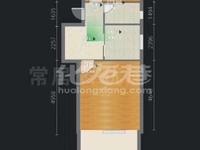 出售京城豪苑1室1厅1卫42平米260万住宅