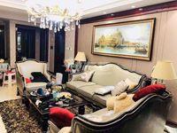 玉兰广场豪装豪装 三房两卫 一个单人沙发三万进口的 看到所有家具家电全留全屋设计