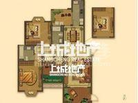 大名城高层143平3室2厅2卫毛坯售价249万三房朝南