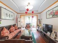 元丰苑精装4房,24中名校环绕,省中地界文化传承,靠公园近地铁配套成熟