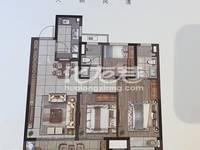新房代理万科四季都会3室2厅2卫106平米190万住宅