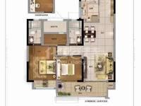 新房代理碧桂园 翡丽都会3室2厅2卫123平米215万住宅