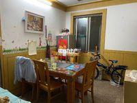田家炳旁清凉新村 1楼带院子 2房中等装修 得房率高 满2年 紧邻朝阳、丽华