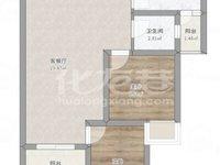 出售嘉宏盛世2室2厅1卫87平米265万住宅