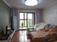 上书房旁格兰艺堡 一室两厅精装修 可做两房 居住舒适 随时看房