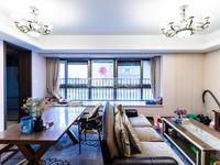 龙洲伊都 精装修 三室两厅 三阳台 东边户 看房方便 全天采光 诚售 坐拥双公园