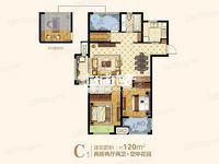 深业华府中层119平3室2厅2卫毛坯售价228万