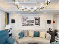 雅居乐星河湾 豪装四房 素质住户 高品质物业 全新装修未入住 房东换房 急售