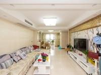凤凰名城,地铁口,大三房,精装修,131平,房东急售价178万,看好可谈!