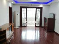 出售莱蒙名骏3室2厅2卫107.6平米298万住宅