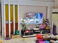 荣亨逸都中层134平3室2厅2卫精装售价230万