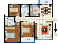 天山花园中层135平3室2厅2卫毛坯售价166万