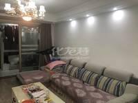 出售九龙仓繁华里4室2厅2卫139.8平米318万住宅带60平大院子