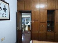 怡康花园 博小 实验初中 128平 310万 三室朝南双阳台满五唯一