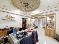 新出 地铁口 天安花园 中装3室3厅2卫 189平 250万 繁华地段 配套成熟