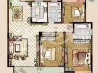武进实小学分校机关幼儿园大润发超市地铁旁御城一楼124平185万南北通三开间朝南