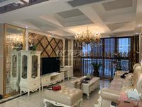 精装修 满五唯一住房 3室2厅 清水湾花园 居家自住保养好