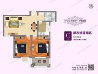 都市桃源二期,3楼楼层采光好,装修干净清爽,拎包入住,房东诚意出售