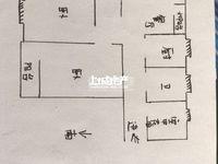 诚售 蔷薇家园4室2厅 对面高成天鹅湖 紧邻中海凤凰熙岸 丽华华润