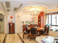 星河国际178平方豪装房出售,满二年,好楼层,南北通透,随时看房