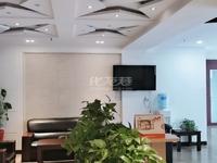 太阳城商务中心 335m2 朝南 办公精装 室内实拍图