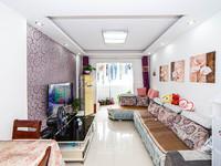 新龙花苑两房诚心出售,南北通透户型,看房方便。
