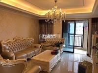出售新城首府3室2厅2卫159平米410万住宅