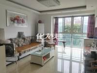 出售怡康花园,精装3室,2厅1卫大阳台,双学区,125平米325万住宅