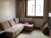 地铁口 兰翔二村 黄金楼层 94平 小三房 122万 满五唯一随时看房 价格可谈