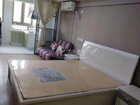 京城豪苑 局小 实验初中 41平方 300万一室一厅精装房