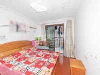 枫林雅都,三房户型,小高层中间楼层,居家装修拎包入住,朋友家的房子,看中价格可议