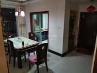 金百花园3室2厅2卫满两年,底于市场价