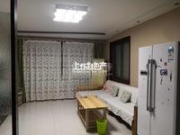 出售都市桃源3室2厅2卫117平米203万住宅
