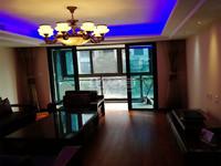 清潭嘉宏七棠洋房 中间楼层 精装修 小区环境好周边配套设施齐全拎包入住