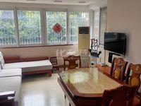 金谷花园1楼98平3室2厅1卫中装售价135万