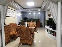 出售翠竹北区3室2厅1卫117平米162万住宅