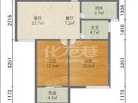 淹城公园旁 长江路聚缘公寓2房毛坯 房东诚售 满二 有钥匙随时看